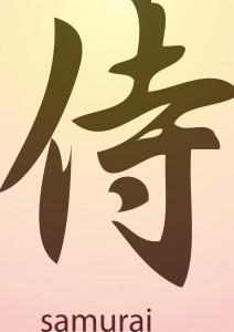 japanese-vector-kanji_MJj0SqI_